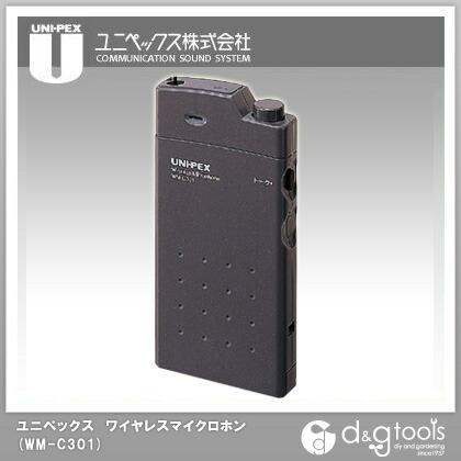 【送料無料】ユニペックス ワイヤレスマイクロホン(ガイドシステム)(WM-C301)     拡声器メガホン・ライト