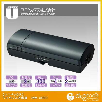 ワイヤレス送信機   WM-3500