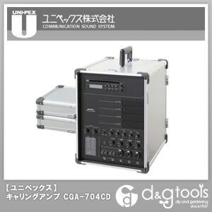 キャリングアンプ CD標準装備 定格出力70W   CGA-704CD