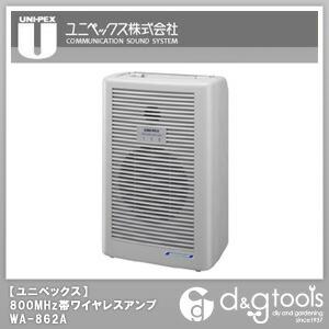 800MHz帯ワイヤレスアンプ/ポータブルアンプ ダイバシティ方式   WA-862A
