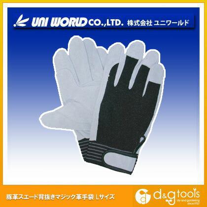 豚革スエード背抜きマジック革手袋 L (310-L)