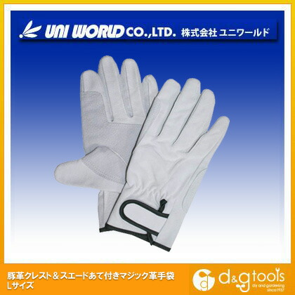 豚革クレスト&スエードあて付きマジック革手袋  L CS-1-L
