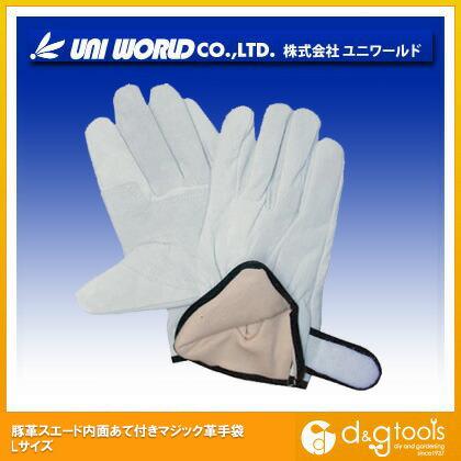 豚革スエード内面あて付きマジック革手袋  L 324