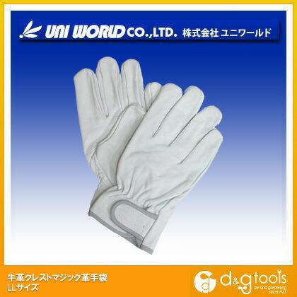 牛革クレストマジック革手袋 LL (850-LL)