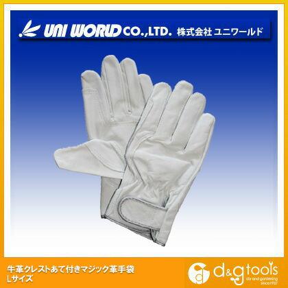 牛革クレストあて付きマジック革手袋 L (840-L)