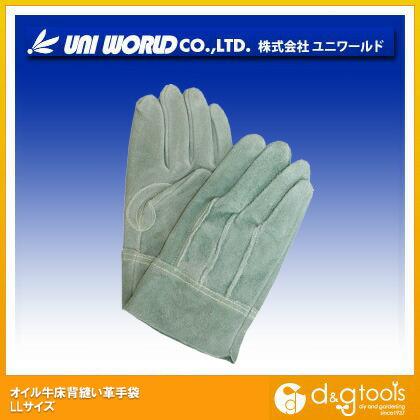 オイル牛床背縫い革手袋  LL (115-LL)