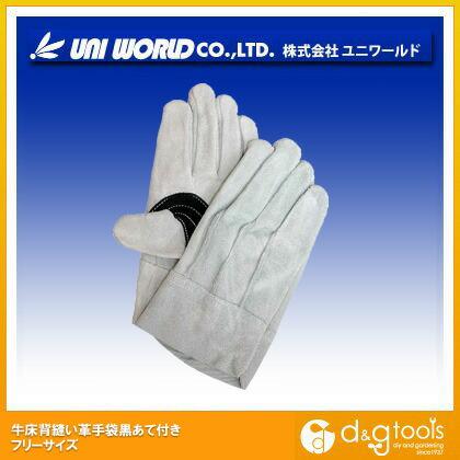 牛床背縫い革手袋黒あて付き フリー (478)