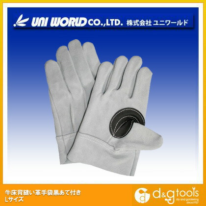 牛床背縫い革手袋黒あて付き L (448-L)