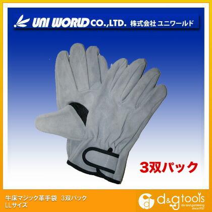 牛床マジック革手袋  LL SL88 3 双