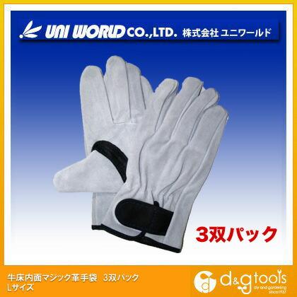 牛床内面マジック革手袋  L SL89 3 双