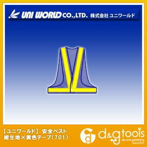 安全ベスト 紺生地×黄色テープ フリー 701