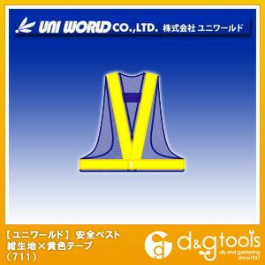 安全ベスト 紺生地×黄色テープ フリー (711)