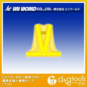 安全ベスト 黄色生地×黄色テープ フリー (714)