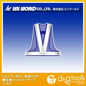 安全ベスト 紺生地×シルバーテープ LL (742)
