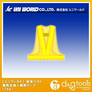 安全ベスト 黄色生地×黄色テープ LL 744