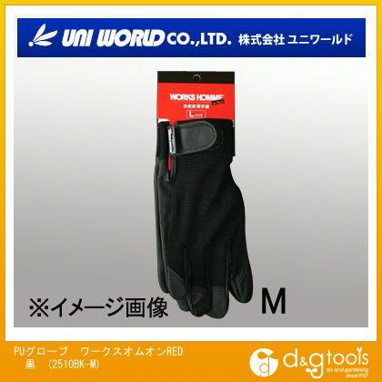 PUグローブ ワークスオム オンRED 黒 M 2510BK-M