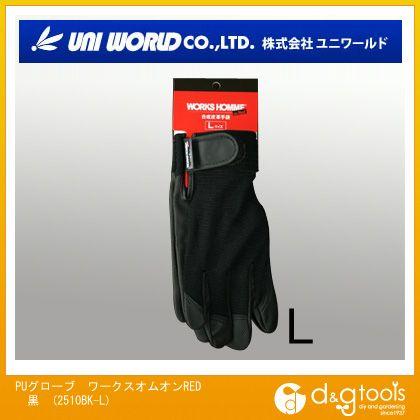 PUグローブ ワークスオム オンRED 黒 L 2510BK-L