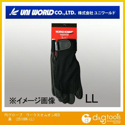 PUグローブ ワークスオム オンRED 黒 LL (2510BK-LL)