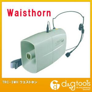 ウエストホン   TRC-3WH