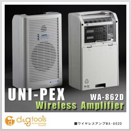 800MHz帯ワイヤレスアンプ/ポータブルアンプ   WA-862DA