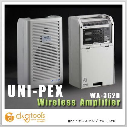 300MHz帯ワイヤレスアンプ/ポータブルアンプ   WA-362DA
