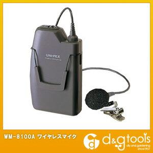ワイヤレスマイク800MHz帯   WM-8100A