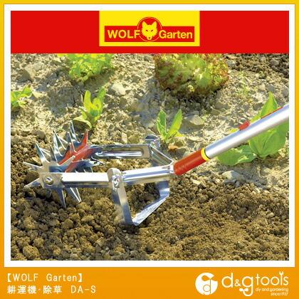 除草耕運機 作業幅15cm (DA-S)