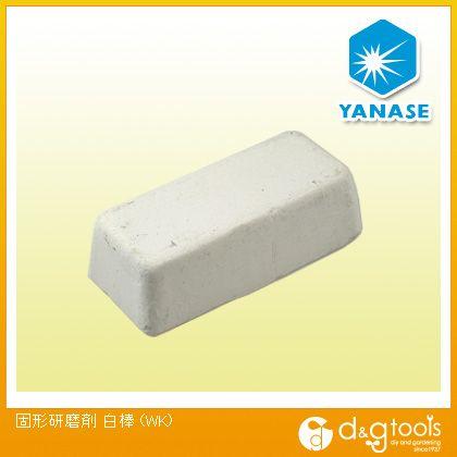 固形研磨剤 白棒   WK