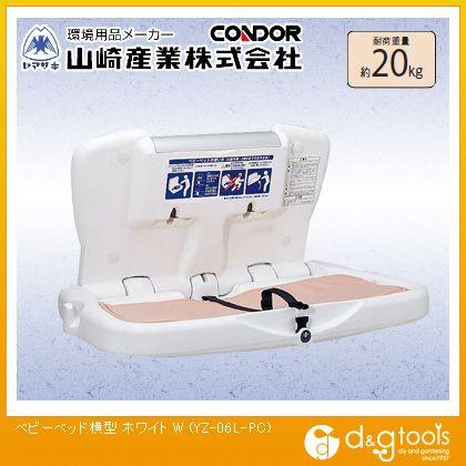 ベビーベッド横型 ホワイト  YZ-06L-PC