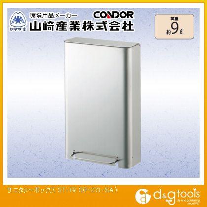 トイレ用サニタリーボックス ST-F9   DP-27L-SA