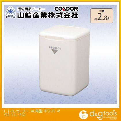 L・トイレコーナー AL角型 ホワイト  TE-11L-PC