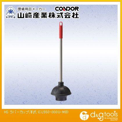 HSラバーカップ洋式 (CL550-000U-MB)