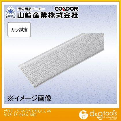 コンドル(除塵クロス)プロテックマイクロクロス45(30枚入)  45 C75-15-045X-MB 1箱30 枚入り
