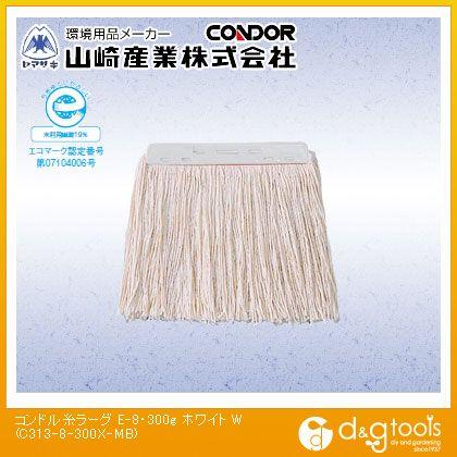 糸ラーグ(モップ替糸) E-8 ホワイト 300g C313-8-300X-MB