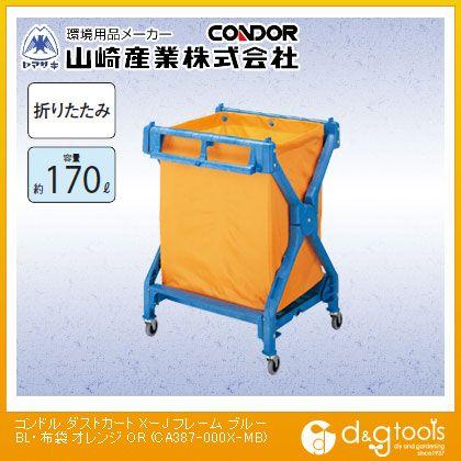 ダストカート XーJ ダストカート   CA387-000X-MB