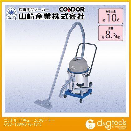 乾湿両用バキュームクリーナーCVC-108WD 乾湿両用掃除機   E-101
