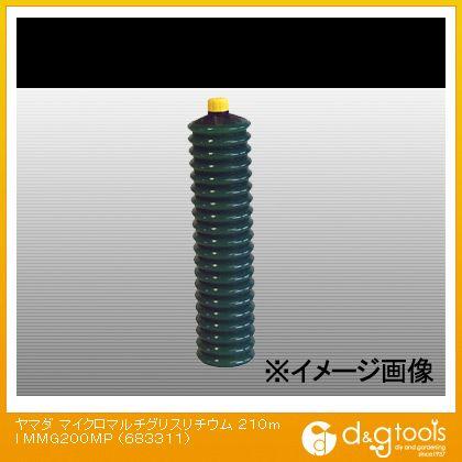 マイクロマルチグリスリチウム 210ml(20本×1)   MMG200MP