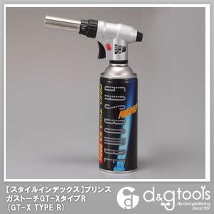ガストーチGT-X タイプR   GT-X TYPE R