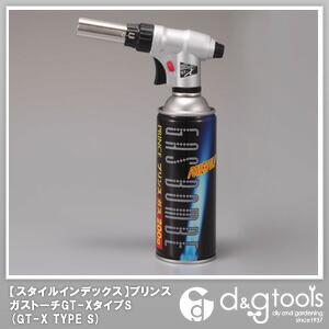 ガストーチGT-X タイプS   GT-X TYPE S
