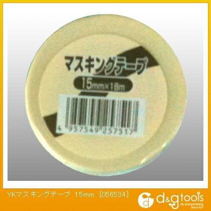 YKマスキングテープ15mm   056534