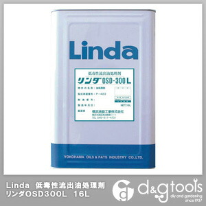 Linda低毒性流出油処理剤 リンダOSD300L   DA09