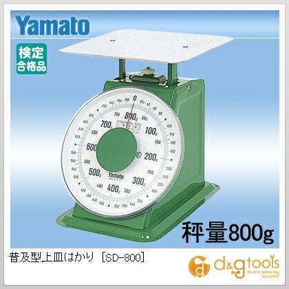 普及型上皿はかり  秤量800g SD-800
