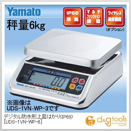 デジタル防水形上皿はかり(IP68)  秤量6kg UDS-1VN‐WP-6