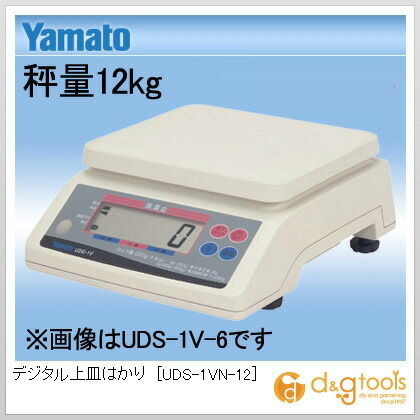 デジタル上皿はかり  秤量12kg UDS-1VN-12