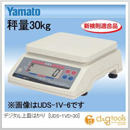 デジタル上皿はかり  秤量30kg UDS-1VD-30