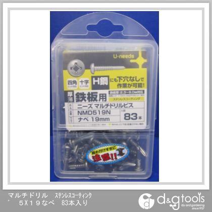 マルチドリル ステンレスコーティング ナベ頭  5mm×19mm NMD519N 83 本