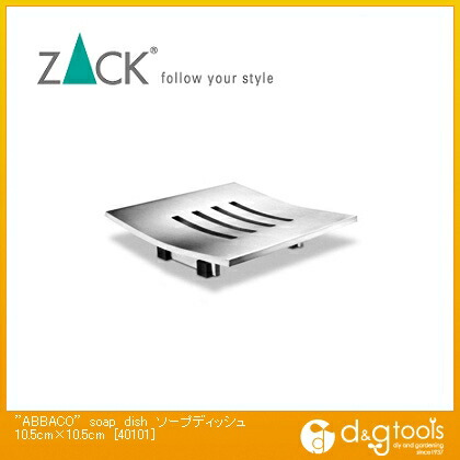 ZACK ステンレス ABBACO soap dish ソープディッシュ (石鹸受け皿)  10.5cm×10.5cm 40101