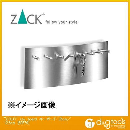 ステンレス ERGO key board キーハンガーボード  35cm/12.5cm 50579