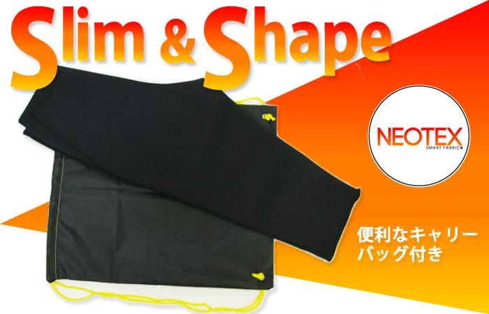 Slim&Shape スリム&シェイプ 履くだけ!シェイプアップハーフパンツ ダイエットスパッツ