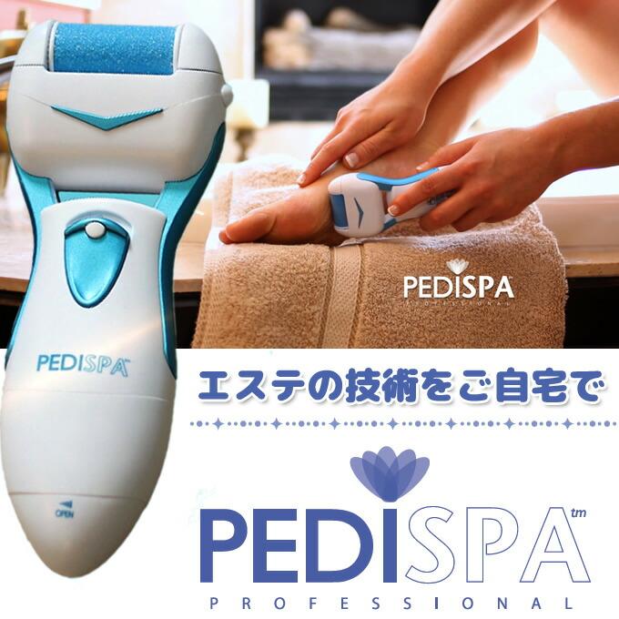 �y�f�B�X�p�v���@�iPEDISPA professional�j